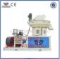 立式新能源燃料颗粒机